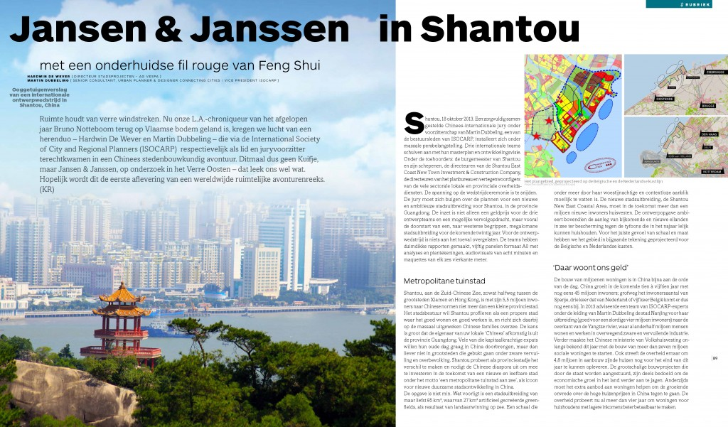 SPREADS #522_Ruimte_Jansen en Janssen in Shantou_Pagina_1