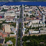Perm, The City as a Campus