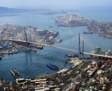Vladivostok Urban Development Strategy
