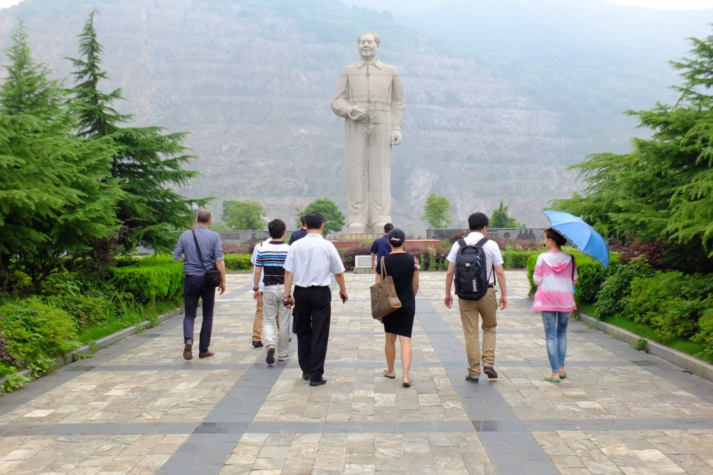 #227 Huangshi Mines-03