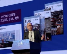 World Cities Day Forum in Xiamen